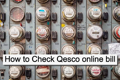 How to Check qesco online bill