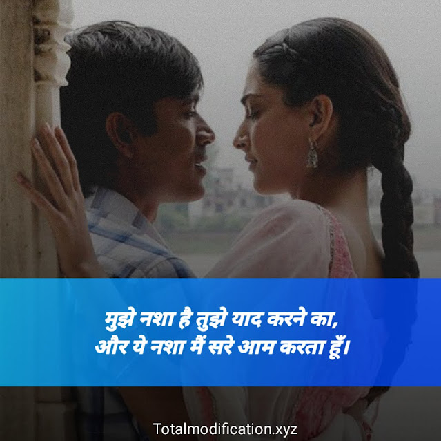36+ love msg for gf in hindi | romantic message