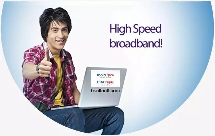 BSNL 1500GB Unlimited 200Mbps Bharat Fiber Broadband plan