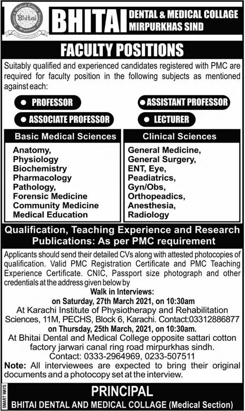 Medical Jobs at Bhitai Dental & Medical College 2021