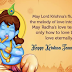 Happy Krishna Janmasthami History - 11 August 2020 | Download Images Photos SMS Quotes