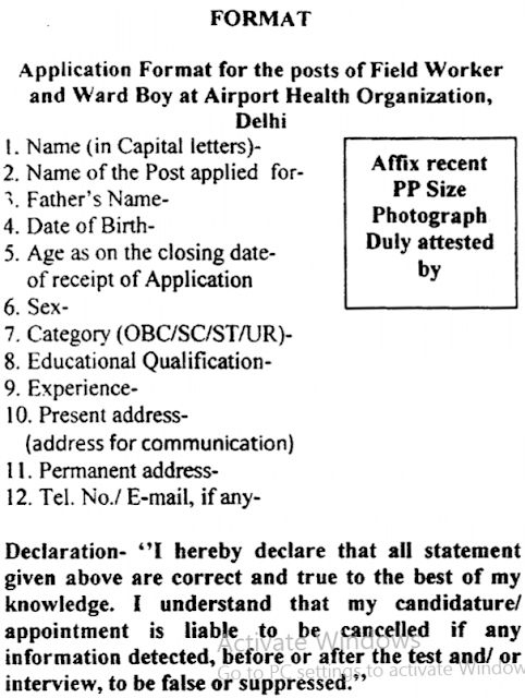 Airport Health Organization Delhi Recruitment Application Format