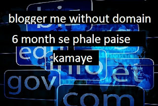 Without Domain 6 Month Se Pehle Ads Kaise Lagaye