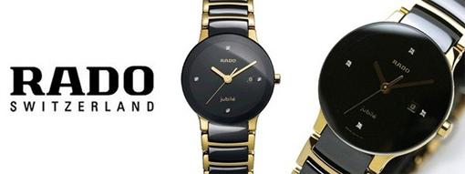 d23bbf63158 ... revolucionou a relojoaria suíça com o lançamento de autênticas obras de  arte caracterizadas pela exclusividade do seu design