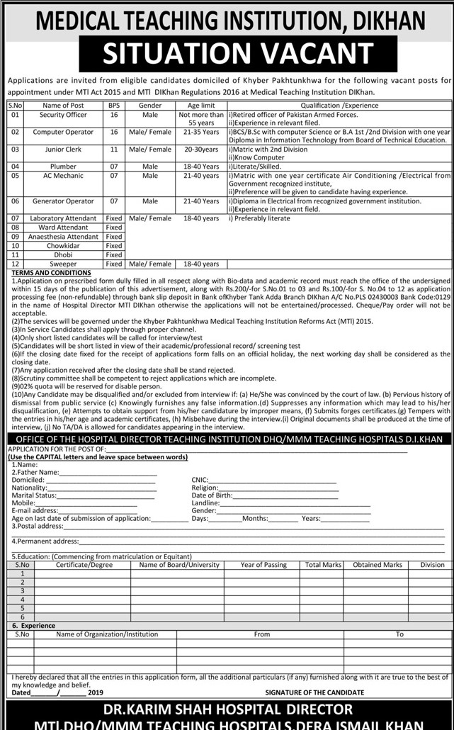 Medical Teaching Institution D.I Khan Recent Jobs