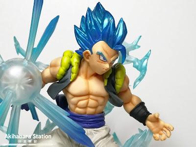 Figuarts ZERO Super Saiyan God Super Saiyan GOGETA / Tamashii Nations.