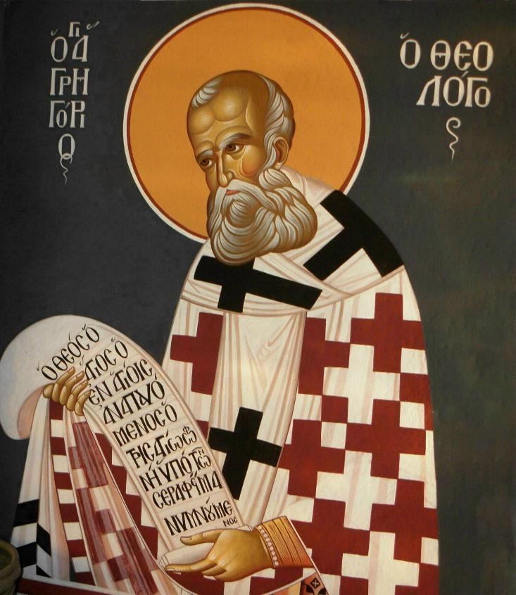 Αποτέλεσμα εικόνας για αγιος γρηγοριος ναζιανζηνος