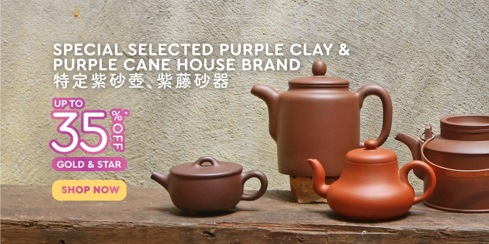 Purple Cane, Purple Cane Communitea, 34th Anniversary Member Sale, Sale, Rawlins GLAM, Rawlins Lifestyle, Tea Lover