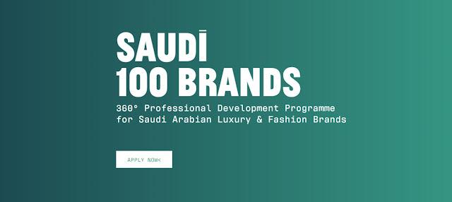100 Saudi Brands program launched by Saudi Arabia's Fashion Commission