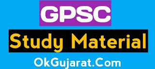 GPSC Material