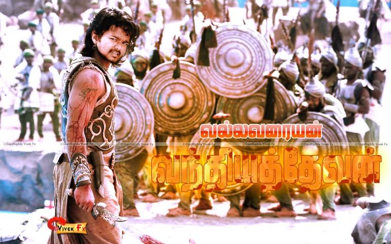 Ponniyin Selvan movie