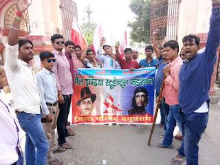aisf-dhikkar-march-begusarai