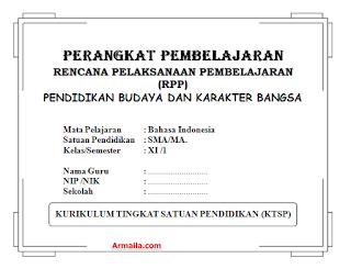 Download RPP KTSP Bahasa Indonesia Kelas XI SMA