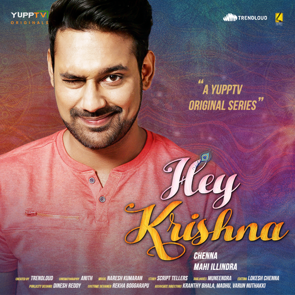Hey Krishna Telugu Web Series