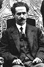 De Gobierno Federal de los Estados Unidos Mexicanos. Dominio público, https://commons.wikimedia.org/w/index.php?curid=15911762