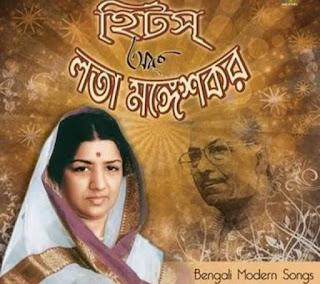 Na mon lage na Lyrics in bengali-Lata Mangeshkar