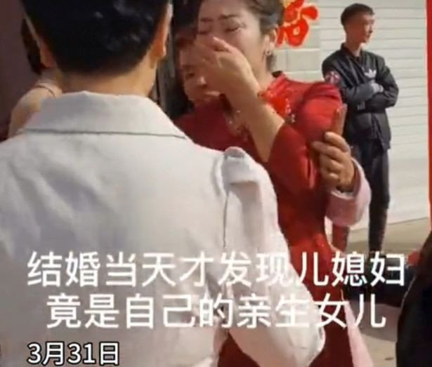 Chinese Woman Finds Out On her Son's Wedding Day That the Bride Is Actually Her Daughter(Photos)