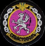 U132 фр Севастополь
