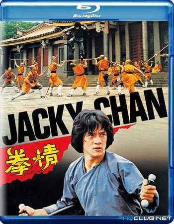 Spiritual Kung Fu 1978 720p Esub BlyRay  Dual Audio Hindi Chinese GOPISAHI