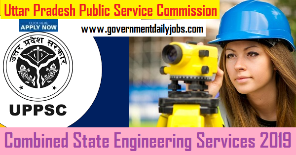 UPPSC Assistant Engineer Jobs 2019