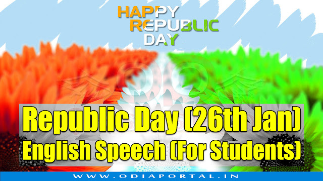 Republic Day (26th January) - Simple English Speech/Debate For Students and Kids, download pdf for offline use,