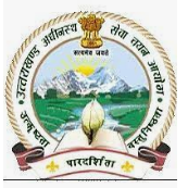 Uttarakhand Subordinate Service Selection Commission UKSSSC Forest Guard Recruitment 2021 – 894 Posts, Salary, Application Form  - Apply Now