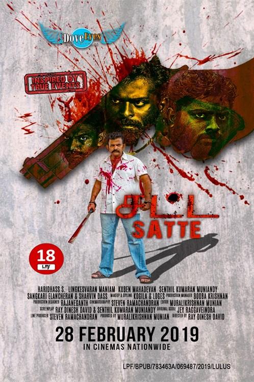 Review Filem Satte