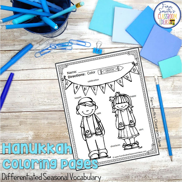 18 Hanukkah Coloring Pages with Differentiated Seasonal Vocabulary by Fern Smith's Classroom Ideas
