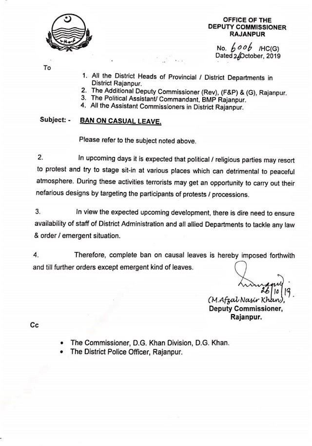 BAN ON CASUAL LEAVES IN DISTRICT RAJANPUR