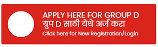 arogya vibhag hall ticket 2021 arogya vibhag bharti 2021 hall ticket arogya bharti hall ticket