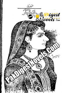 Khasta Jigar Afsana By Shameem Rani