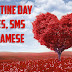Valentine Day Assamese Wishes, Quotes, Status, SMS, Funny Jokes