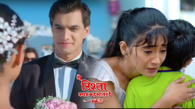 Future Story : Naira's football practice attempt to be father for Kairav in YRKKH