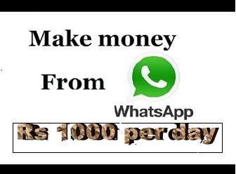 whatsapp se paise kaise kamaye, how to earn money with whatsapp, make money by using whatsapp