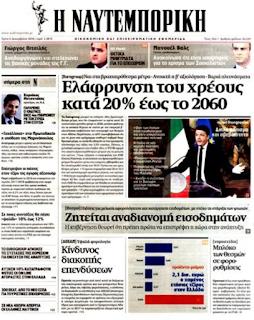 http://www.naftemporiki.gr/frontpages/latest/imerisies-oikonomikes/i-naytemporiki/full