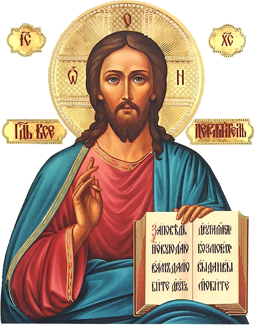 Jesus Cristo PNG