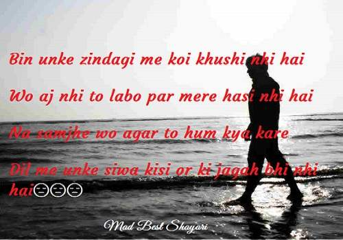 Best Sad Shayari Love Hindi Sad Shayari In Hindi 2018new Heart