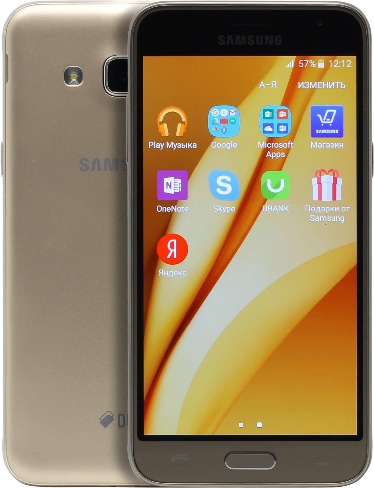 Samsung J3(2016) SM-J320F Root File 200% Work No Problem Done File