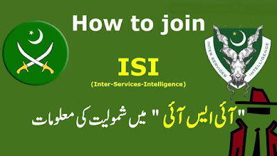 How to join IsI Pakistan As a civilian