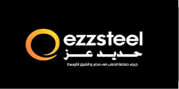 وظائف حديد عز الدخيلة السادات 2021