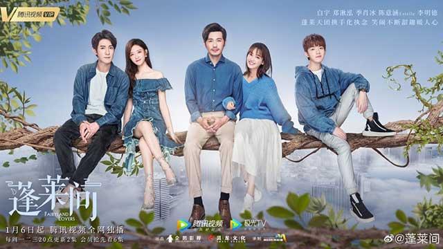 Download Drama China Fairyland Lovers Batch Subtitle Indonesia