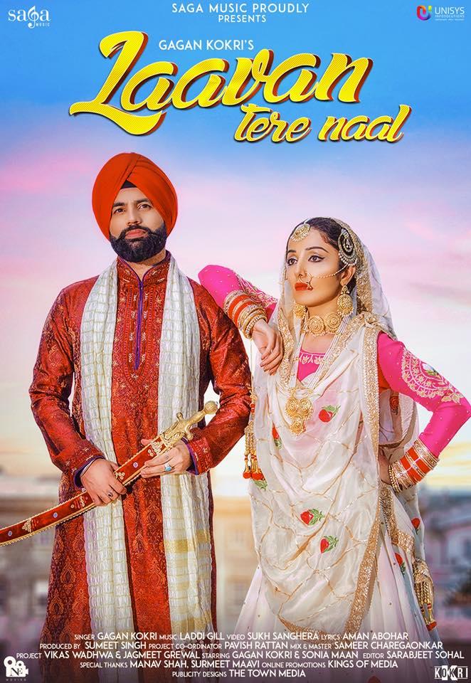 Laavan Tere Naal    Gagan Kokri    new song