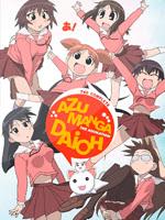 Assistir Azumanga Daioh Online