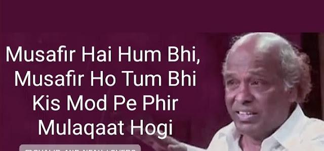 Urdu Shayari On Love One Sided
