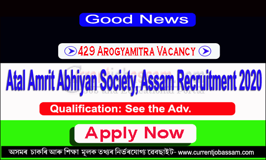 Atal Amrit Abhiyan Society, Assam Recruitment 2020 : Apply Online For 429 Arogyamitra Vacancy