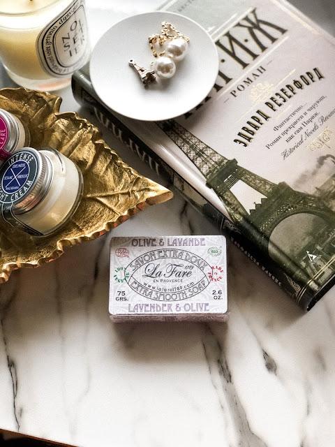 Натуральное мыло La Fare 1789 Soap Lavander & Olive.
