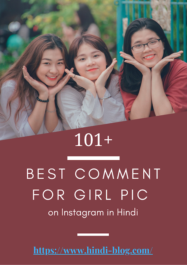 101+ Best Comment For Girl Pic on Instagram in Hindi