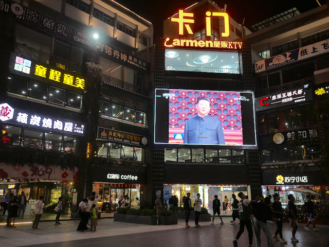Xi Jinping on large outdoor video display