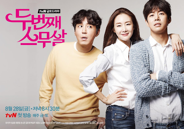 Drama Korea Twenty Again Subtitle Indonesia