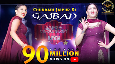 Singer - Vishvajeet Choudhary Lyrics - Mukesh Jaji Music - Music MJ (Aman Jaji)
